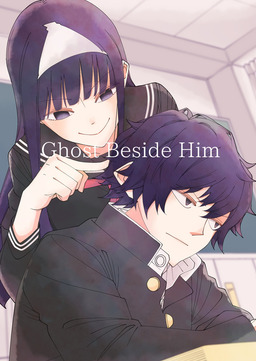 Ghost Beside Him, Chapter 1