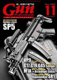 月刊Gun Professionals2020年11月号