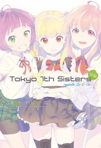 Tokyo 7th Sisters -episode.Le☆S☆Ca-