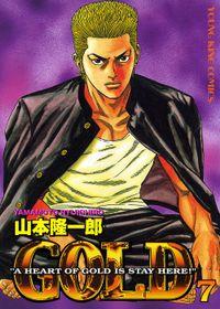 GOLD / 7