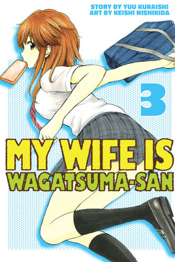 My Wife is Wagatsuma-san 3-電子書籍