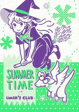 SUMMER TIME-電子書籍