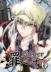 Sinner, Chapter 6