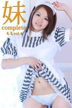 妹 complete もも vol.4-電子書籍