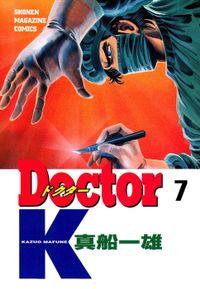Doctor K(7)