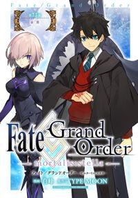 Fate/Grand Order -mortalis:stella- 第7.5節 幕間