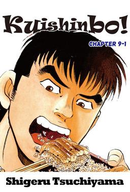 Kuishinbo!, Chapter 9-1