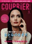 COURRiER Japon (クーリエジャポン)[電子書籍パッケージ版] 2018年 5月号