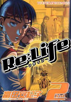 ReLife-リライフ- / 2-電子書籍