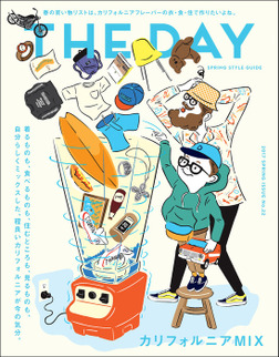 THE DAY 2017 Spring Issue-電子書籍