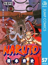 NARUTO―ナルト― モノクロ版 57