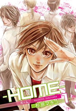 ─HOME─(1)-電子書籍