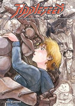Appleseed Alpha Volume 1-電子書籍