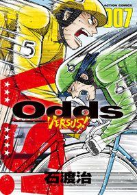 Odds VS! / 7