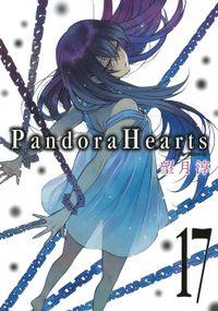 PandoraHearts 17巻