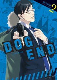 DOG END(2)