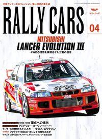 RALLY CARS Vol.4