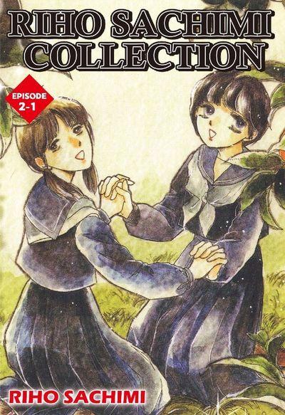 RIHO SACHIMI COLLECTION, Episode 2-1