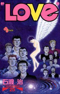 """LOVe""(25)"