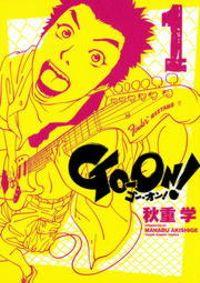 GO-ON!(1)