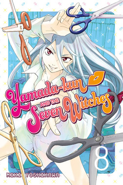 Yamada-kun and the Seven Witches 8-電子書籍