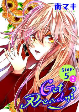 Get Ready?[1話売り] story05-2-電子書籍
