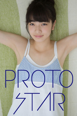 PROTO STAR 小松菜奈 vol.8-電子書籍