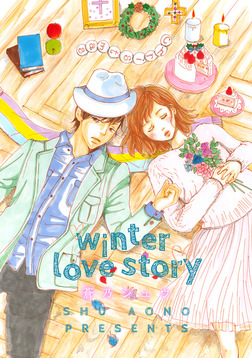 winter love story-電子書籍