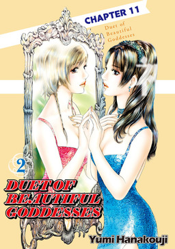 DUET OF BEAUTIFUL GODDESSES, Chapter 11