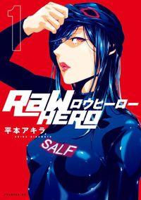 RaW HERO(1)