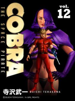 COBRA 12-電子書籍