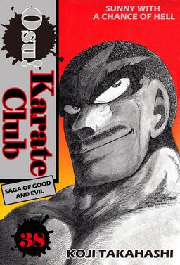 Osu! Karate Club, Volume 38