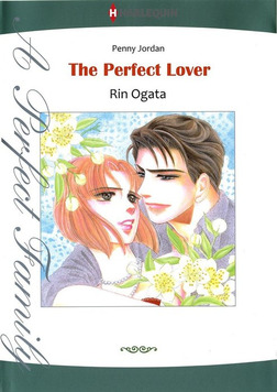 THE PERFECT LOVER-電子書籍