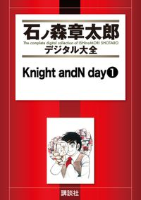 Knight andN day(1)