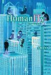 HumanITy ヒューマニティ
