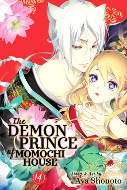 The Demon Prince of Momochi House, Volume 14