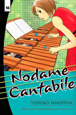 Nodame Cantabile 16-電子書籍