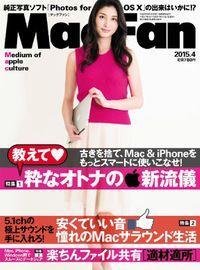 Mac Fan 2015年4月号
