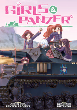 Girls und Panzer Vol. 2-電子書籍