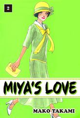 MIYA'S LOVE, Volume 2