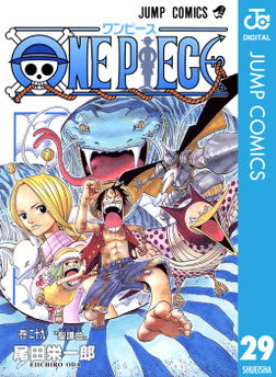ONE PIECE モノクロ版 29-電子書籍