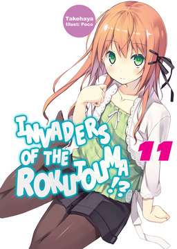 Invaders of the Rokujouma!? Volume 11