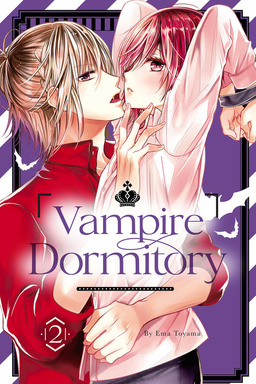 Vampire Dormitory 2