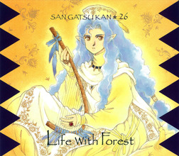 Life With Forest(森の生活)-電子書籍