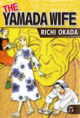 THE YAMADA WIFE, Volume 5