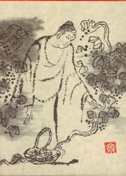仏典童話全集 7-電子書籍