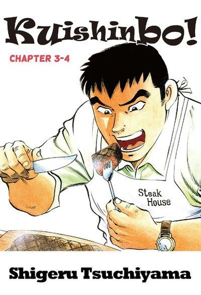 Kuishinbo!, Chapter 3-4