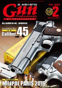 月刊Gun Professionals2020年2月号