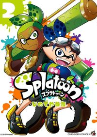 Splatoon(2)