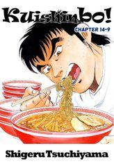 Kuishinbo!, Chapter 14-9